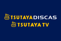tsutaya tv ツタヤtv